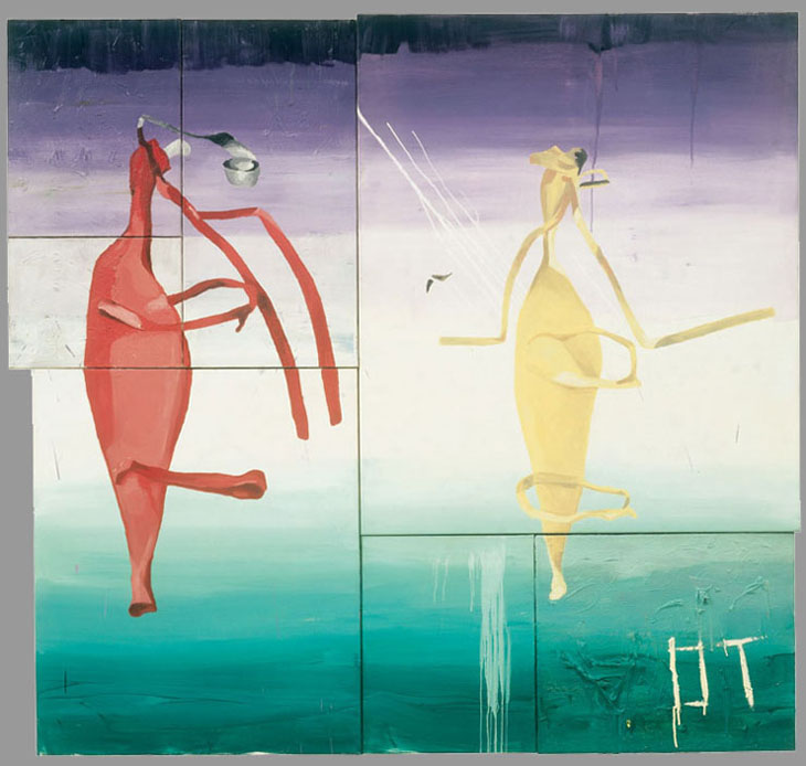 Untitled (Floating Figures)