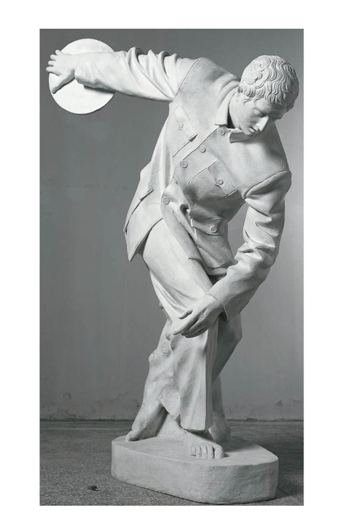 Clothes Vein Studies: Discobolus [with Mao jacket], 1998