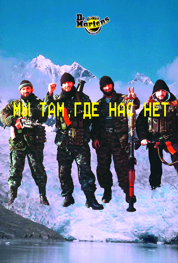 We are where we are not