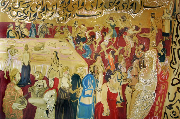 Typical Iranian Wedding (Diptych - Left Panel)